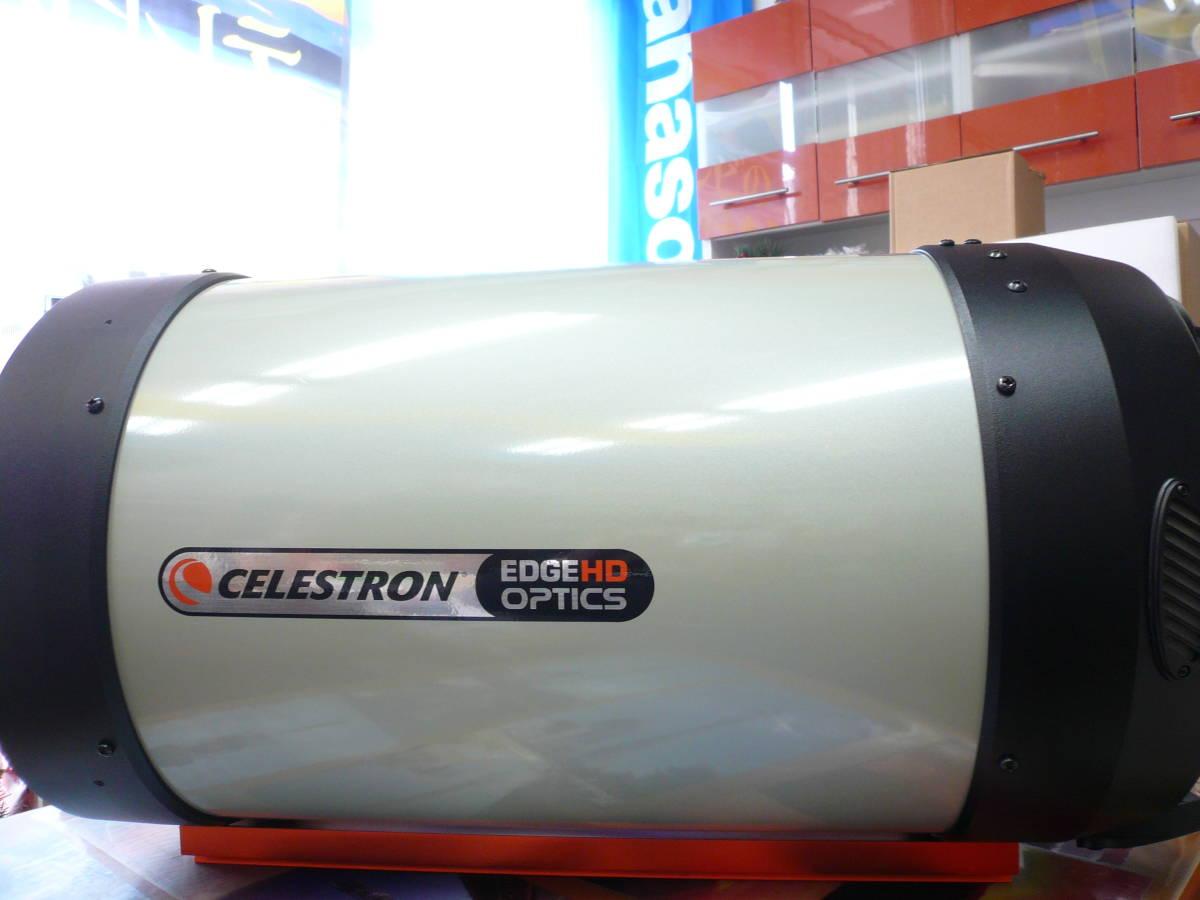 セレストロン Edge HD 1100鏡筒_画像4