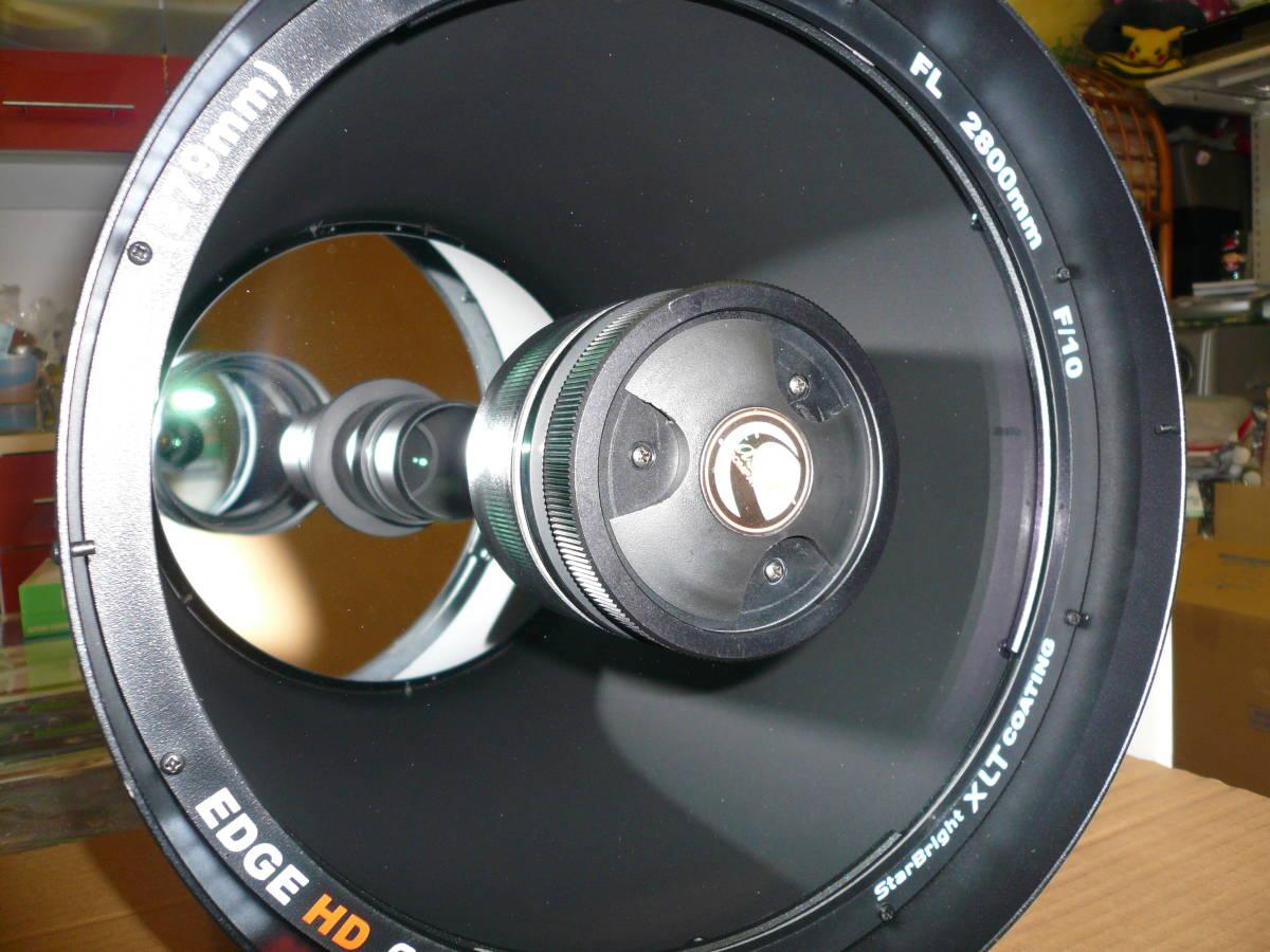 セレストロン Edge HD 1100鏡筒_画像2