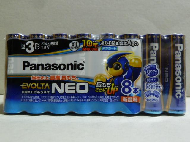 (34) パナソニック エボルタネオ アルカリ乾電池 単3形96本_画像2