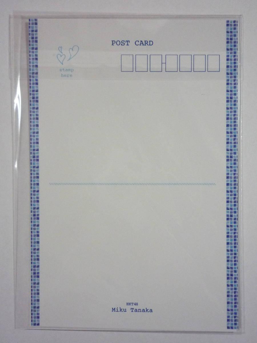HKT48 田中美久 ヤングチャンピオン ポストカード 2枚組 Bセット 当選品 抽プレ_画像2