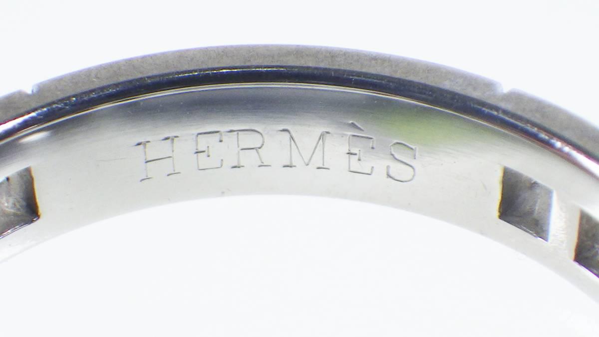 【1円スタート 最低落札価格なし】エルメス HERMES ヘラクレスリング WG #52 AU750 約3.8g【1505A】_画像5