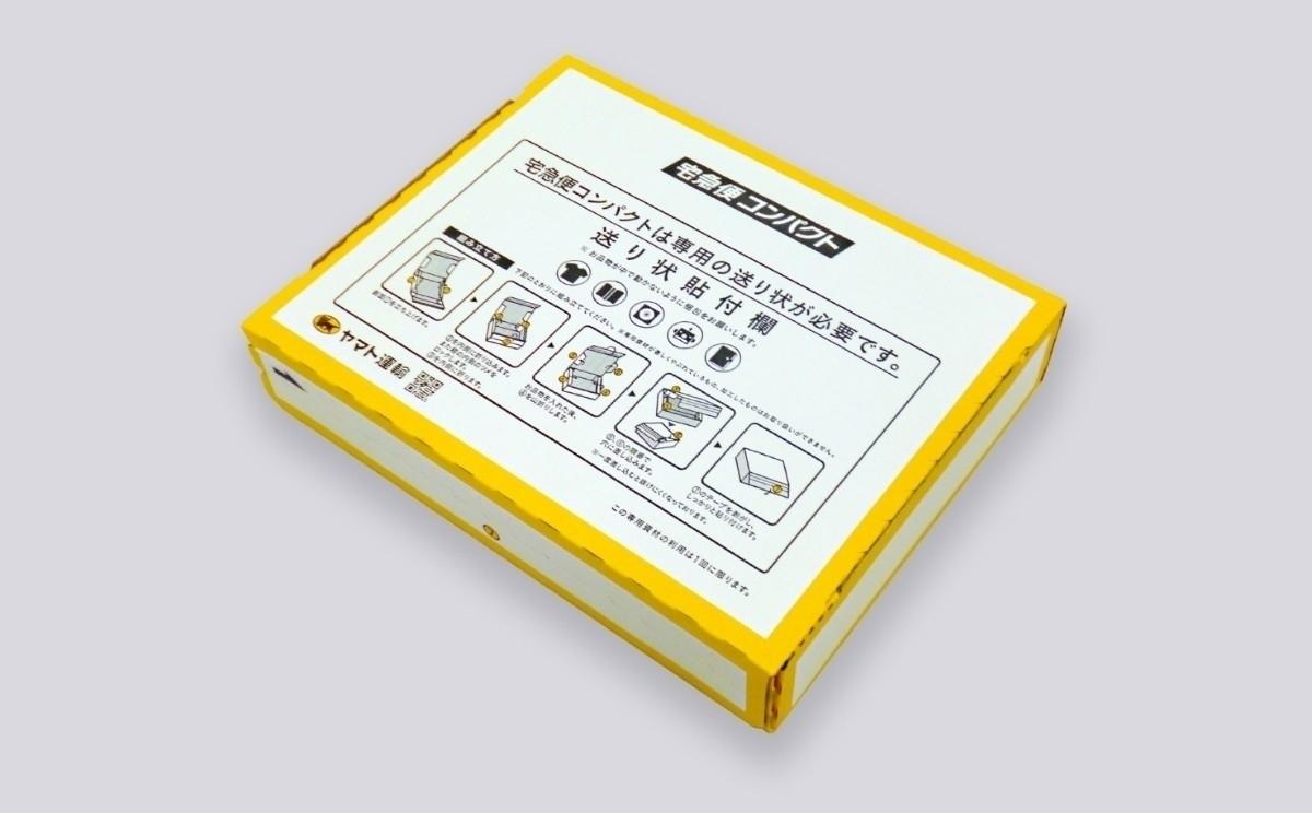 送料無料 未使用!CDRI-LU24IXA CDレコ スマートフォン用CDレコーダー Android、iPhone両対応 USB Type-C接続対応 宅急便コンパクト発送 _画像5