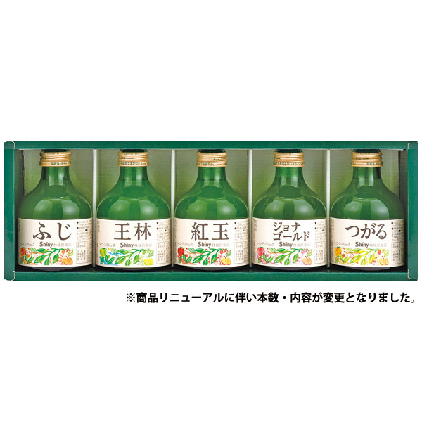 送料無料 シャイニー 青森県りんご 100% りんごジュース ギフト アップルジュース 無添加ストレート SY-C 5本入 _画像4