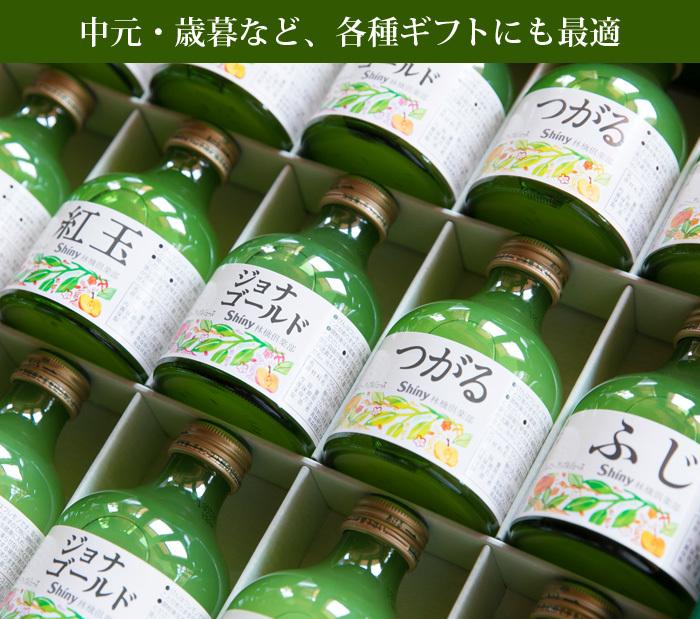 送料無料 シャイニー 青森県りんご 100% りんごジュース ギフト アップルジュース 無添加ストレート SY-C 5本入 _画像3