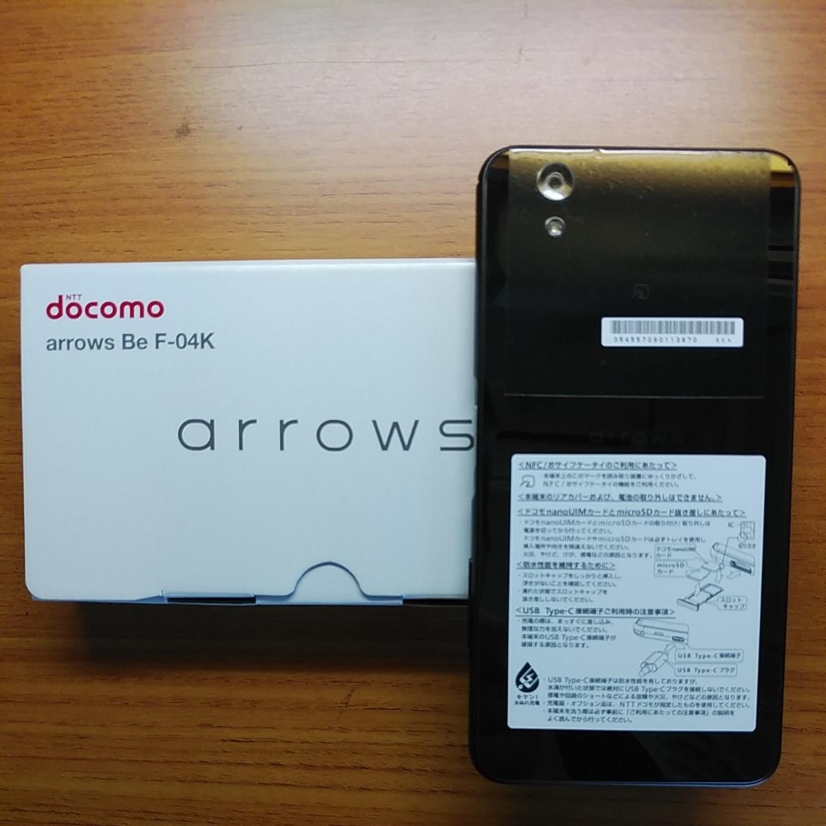 送料無料 黒 SIMロック解除済 新品未使用 ドコモ docomo arrows Be F-04K ブラック_画像2