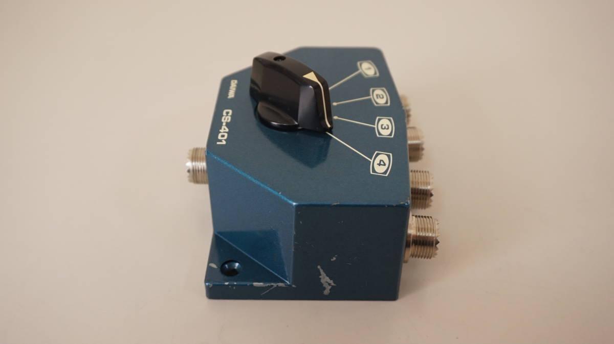 DAIWA アンテナ切替器 同軸セレクター CS-401_画像2