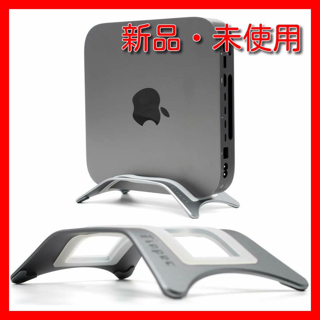 マックミニアルミスタンド 全モデル スペースグレー デスクトップスタンド  mac macbook macbookpro