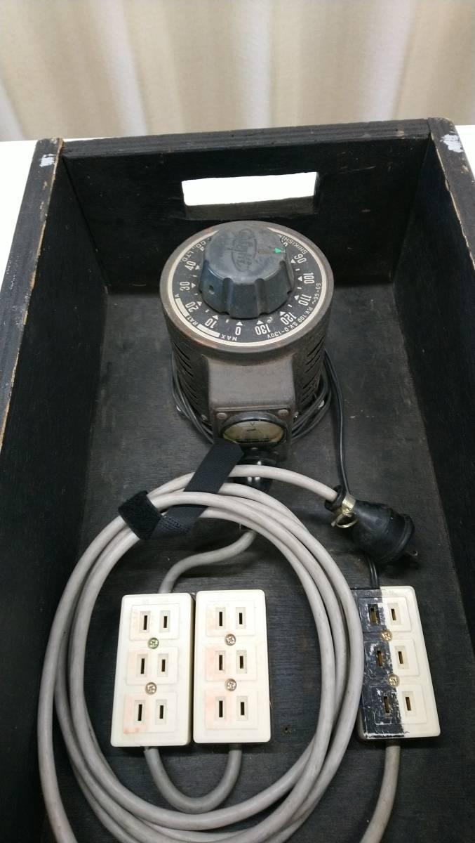 【中古】電圧昇降機 スライダック_画像2