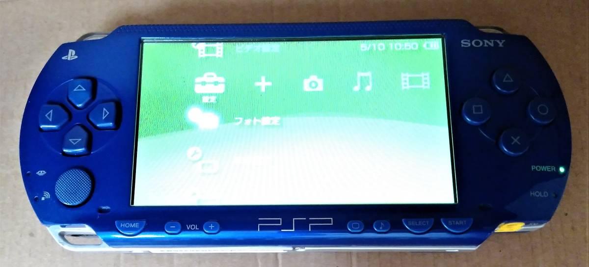 PSP1000本体メタリックブルー「テイルズ オブ ザ ワールド レディアント マイソロジー スペシャルパック」ソフト特典未開封未使用 動作OK!!_画像5