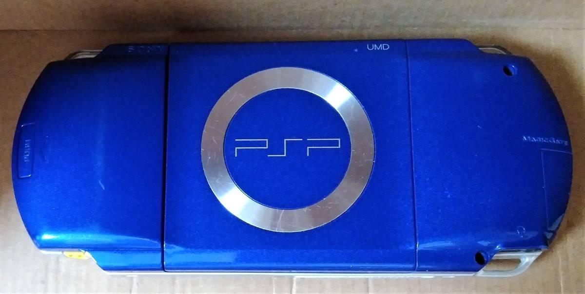 PSP1000本体メタリックブルー「テイルズ オブ ザ ワールド レディアント マイソロジー スペシャルパック」ソフト特典未開封未使用 動作OK!!_画像7