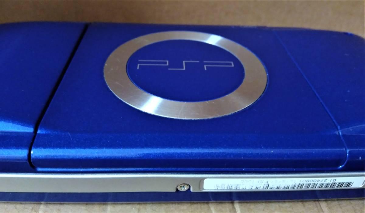 PSP1000本体メタリックブルー「テイルズ オブ ザ ワールド レディアント マイソロジー スペシャルパック」ソフト特典未開封未使用 動作OK!!_画像8