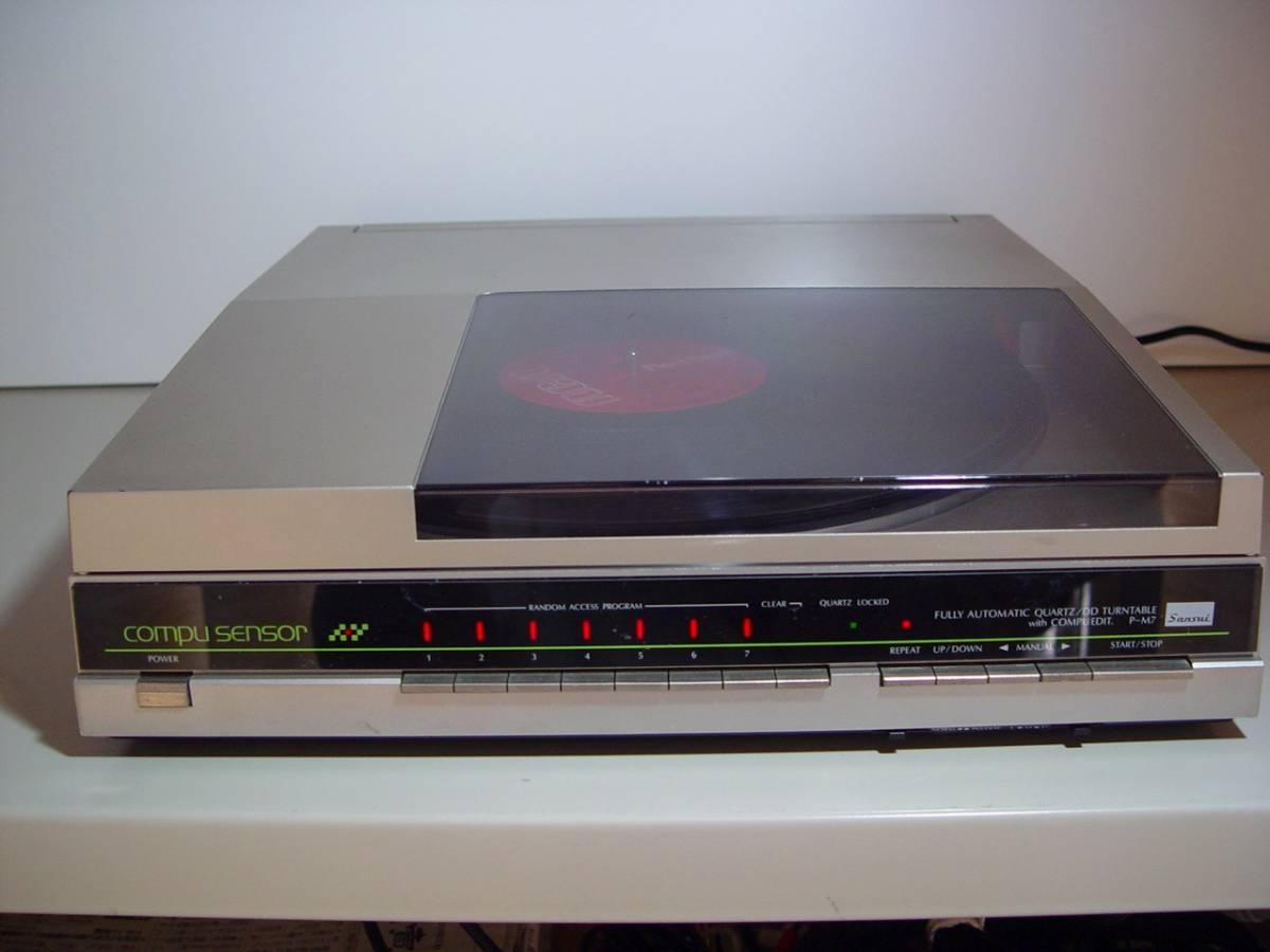 SANSUI P-M7( record player, linear tiger  King )