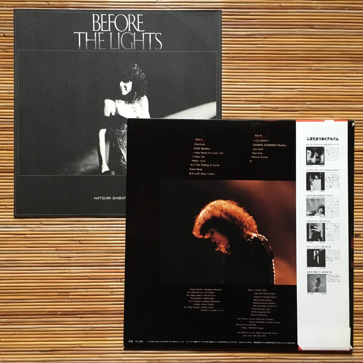 《見本盤・美盤》しばたはつみ『ライブⅣ BEFORE THE LIGHTS』LP~和モノ/Light Mellow/にほ_画像3