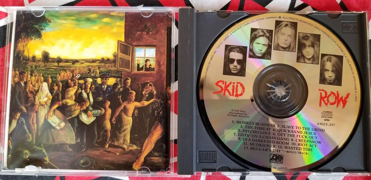 SKID/ROW(スキッド・ロウ)/ スレイヴ・トゥ・ザ・グラインド(国内盤)CD初回限定盤_画像2