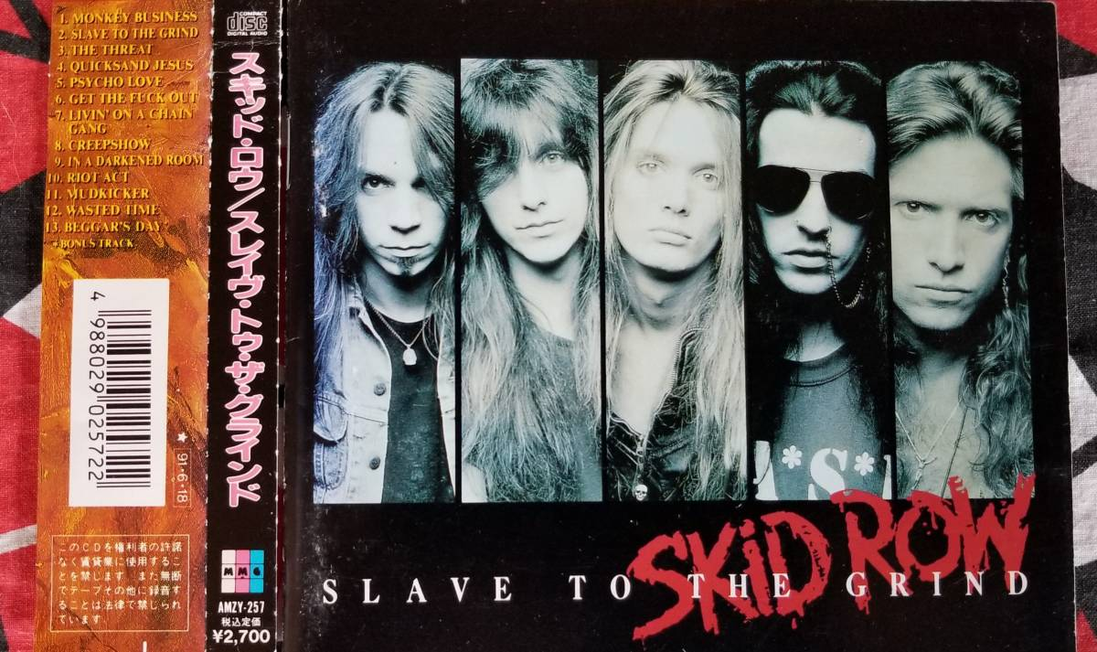 SKID/ROW(スキッド・ロウ)/ スレイヴ・トゥ・ザ・グラインド(国内盤)CD初回限定盤_画像4