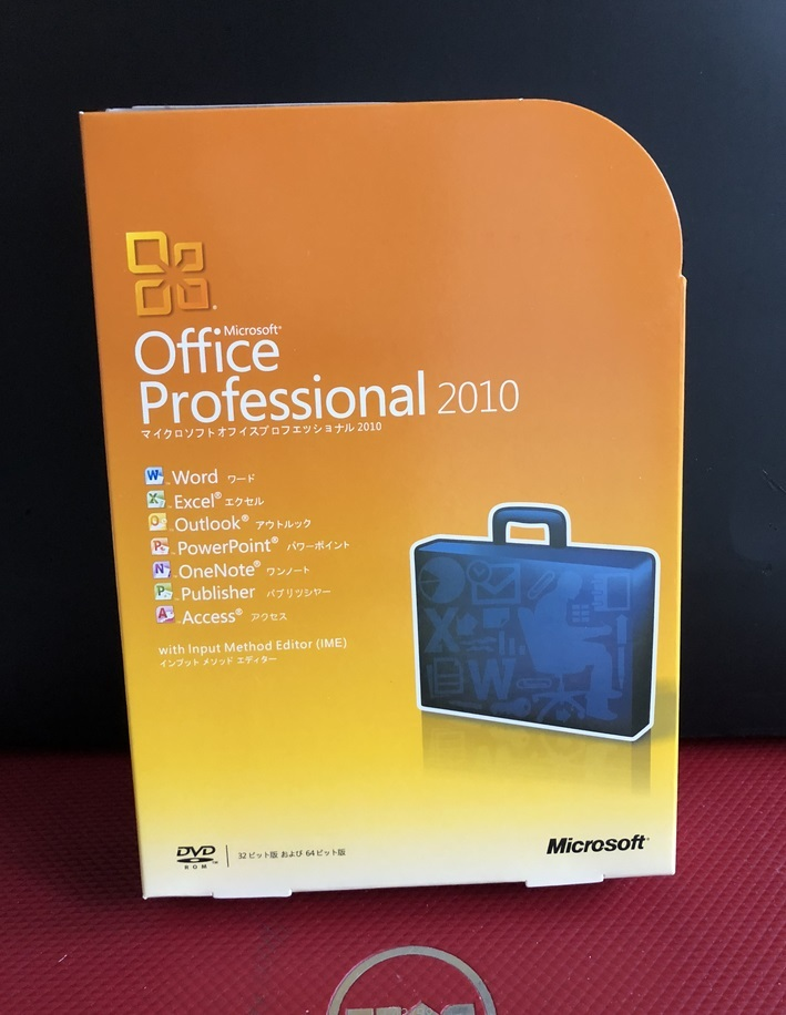 送料無料 ・新品・未使用・ Microsoft Office Professional Plus 2010