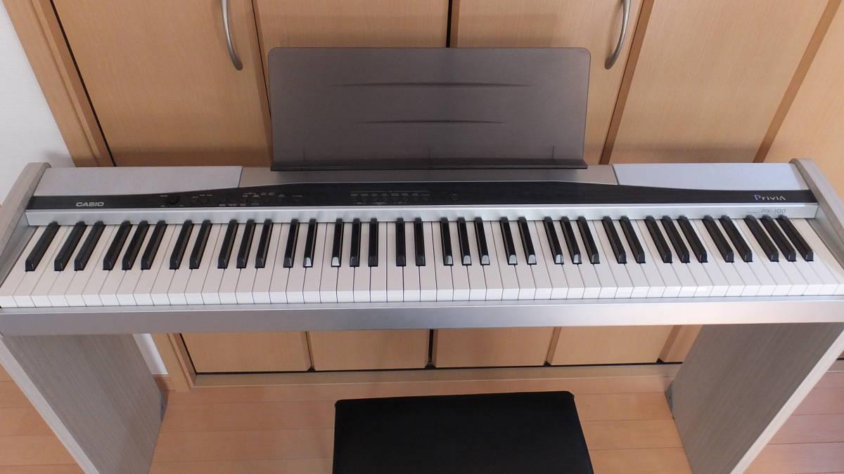 ★☆【中古・美品】 CASIO Privia PX-100 デジタルピアノ☆★_画像2