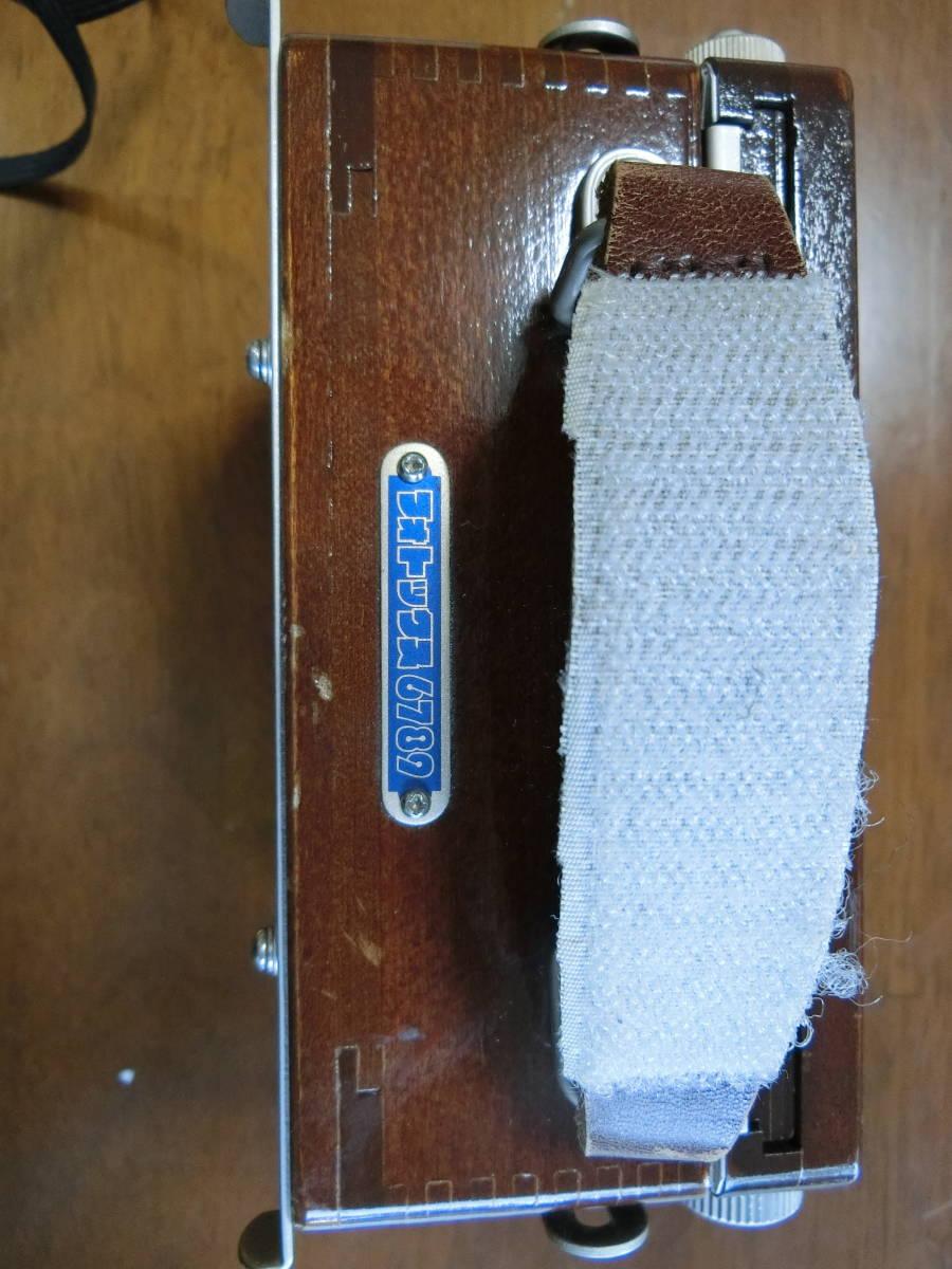 白色は冠布固定用のワンタッチテープ布