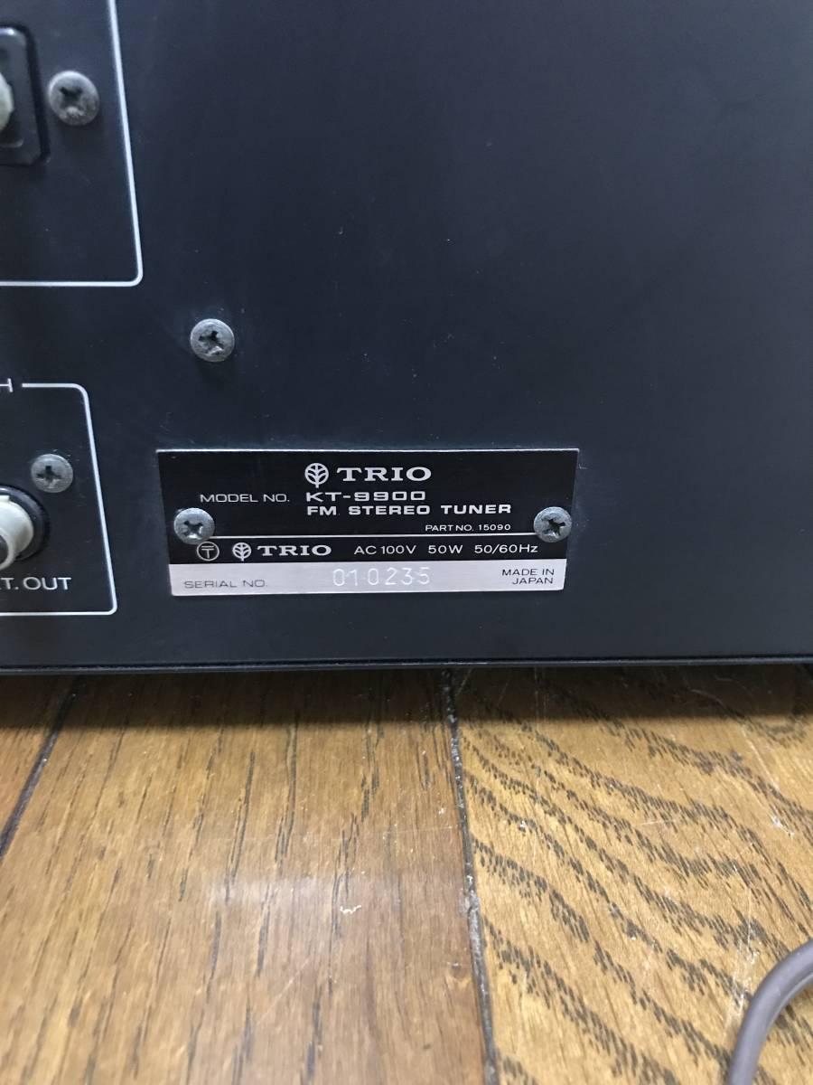 名機 トリオ TRIO KT-9900_画像7