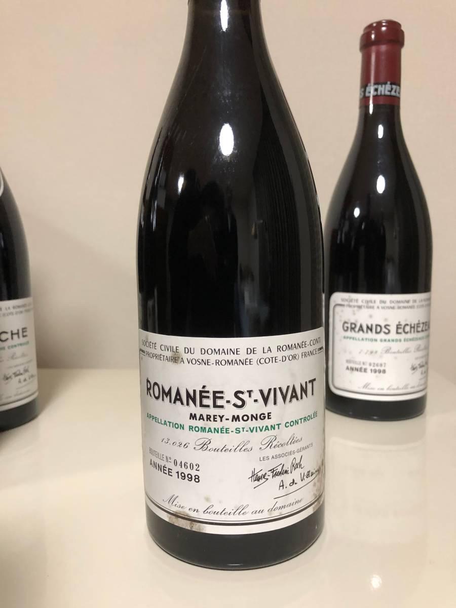 1998 ドメーヌ・ド・ラ・ロマネ・コンティ DRC ロマネ・サンヴィヴァン