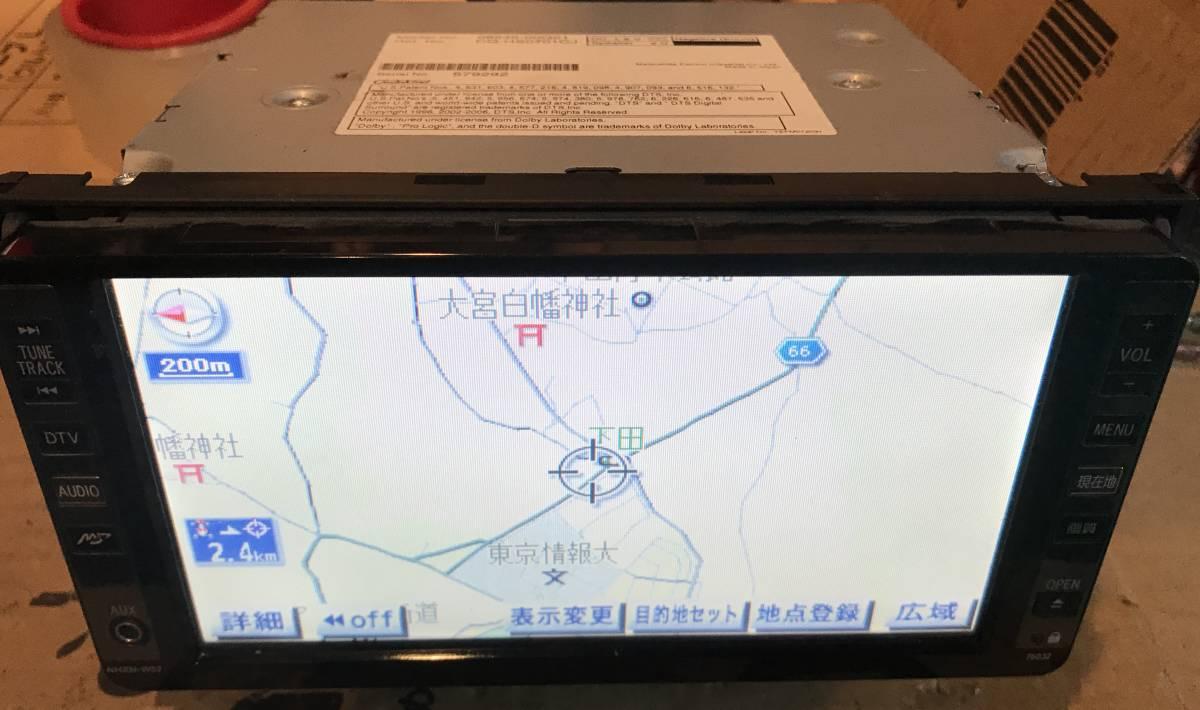 トヨタ純正OP ナビNHZN-W57 地図データ2007年 秋版 訳あり中古品 _画像3