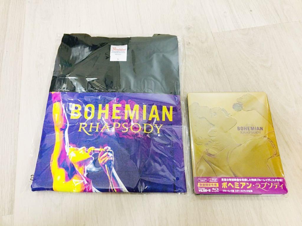 即決 即納 Amazon限定 ボヘミアン・ラプソディ ブルーレイ版 スチールブック 仕様 (特典映像ディスク&オリジナルTシャツ付き) 送料無料