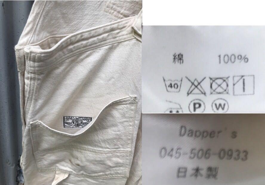 即決!18年購入 Dapper's ダッパーズ オフホワイト ローバック オーバーオール size 38 日本製 1232_画像7