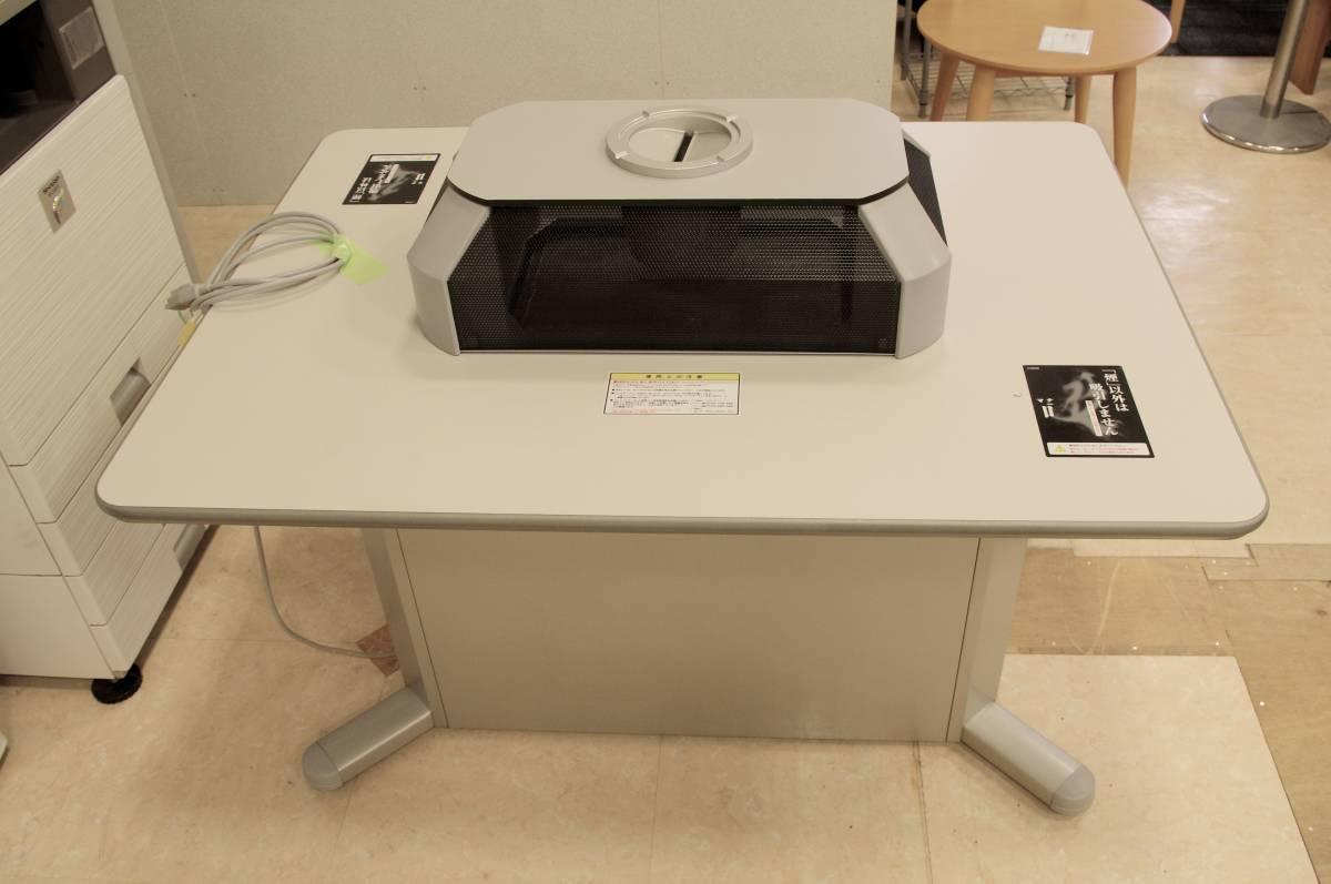 ITOKI【イトーキ】■分煙機 TJRシリーズ 喫煙テーブル スモークテーブル カウンター■_画像2