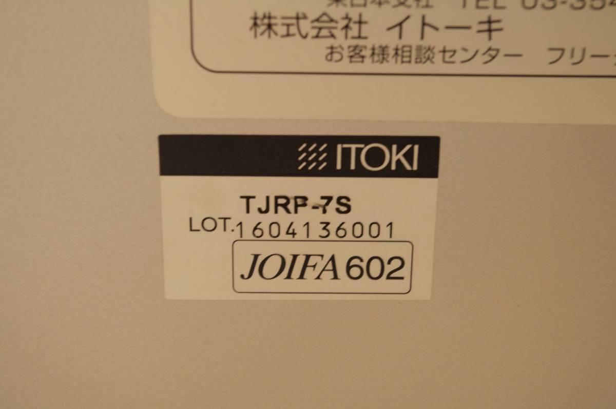ITOKI【イトーキ】■分煙機 TJRシリーズ 喫煙テーブル スモークテーブル カウンター■_画像4
