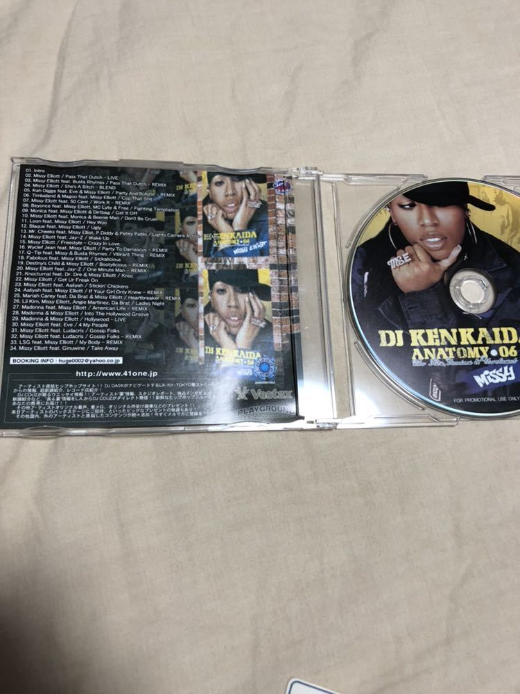 The best of missy Elliott DJ kenkaida ミッシー エリオット