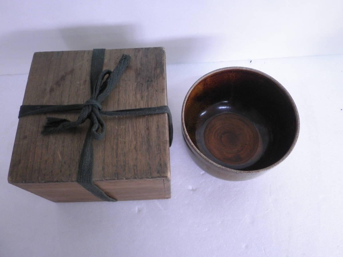 茶器 抹茶茶碗 茶道具 骨董品 宝善 宝善亭印有 共箱 置物 和風小物 インテリア_画像7