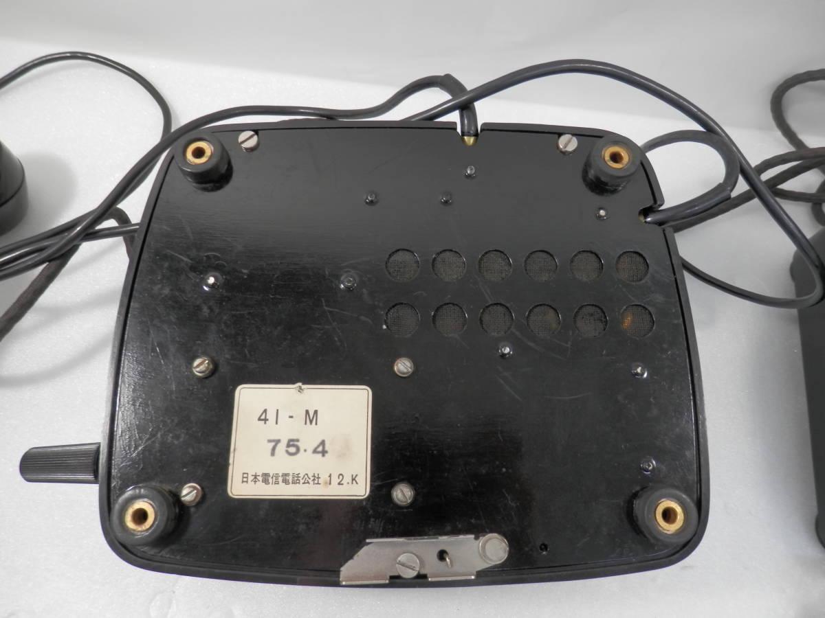 当時もの 昭和 レトロ 黒電話 磁石式電話機 3号と41号M型 2台おまとめ 手回し式 ジャンク品 NTK 日本電信電話公社_画像6