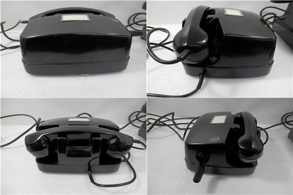 当時もの 昭和 レトロ 黒電話 磁石式電話機 3号と41号M型 2台おまとめ 手回し式 ジャンク品 NTK 日本電信電話公社_画像5