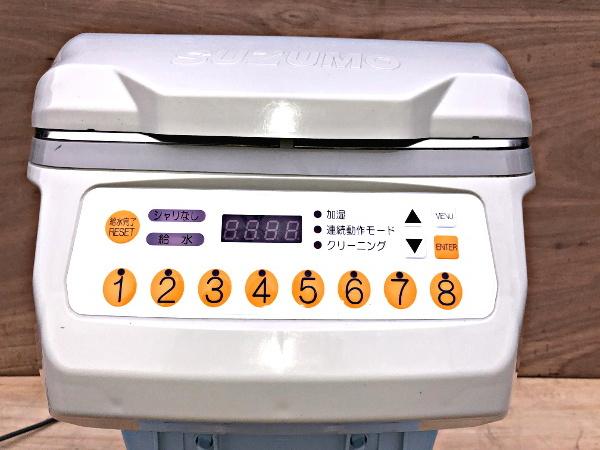 美品 スズモ シャリ弁ロボ ご飯盛り付け機 業務用 GST-HMA_画像2