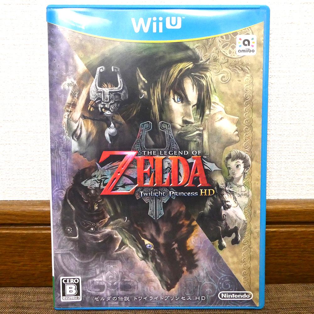 【中古】ゼルダの伝説 トワイライトプリンセスHD WiiU