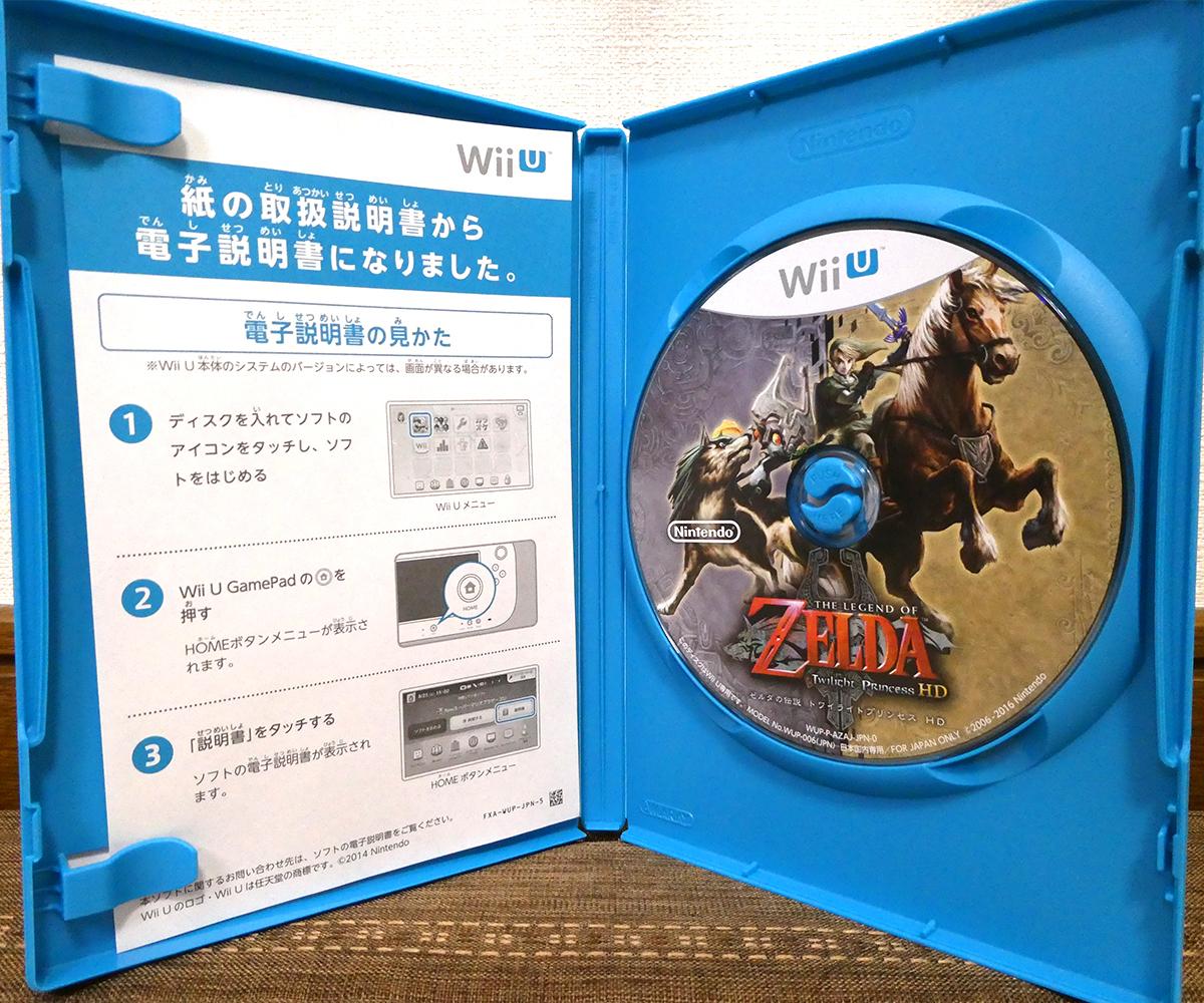 【中古】ゼルダの伝説 トワイライトプリンセスHD WiiU_画像2