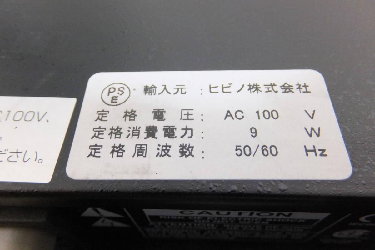 dbx AFS224 ハウリングサプレッサー オートチューニング 定価66000円_画像7