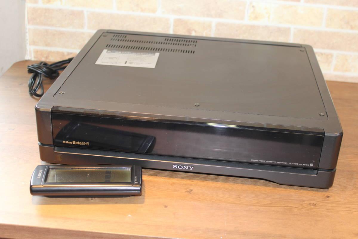 SONY ベータデッキ SL-2100 ジャンク ソニー リモコン付き