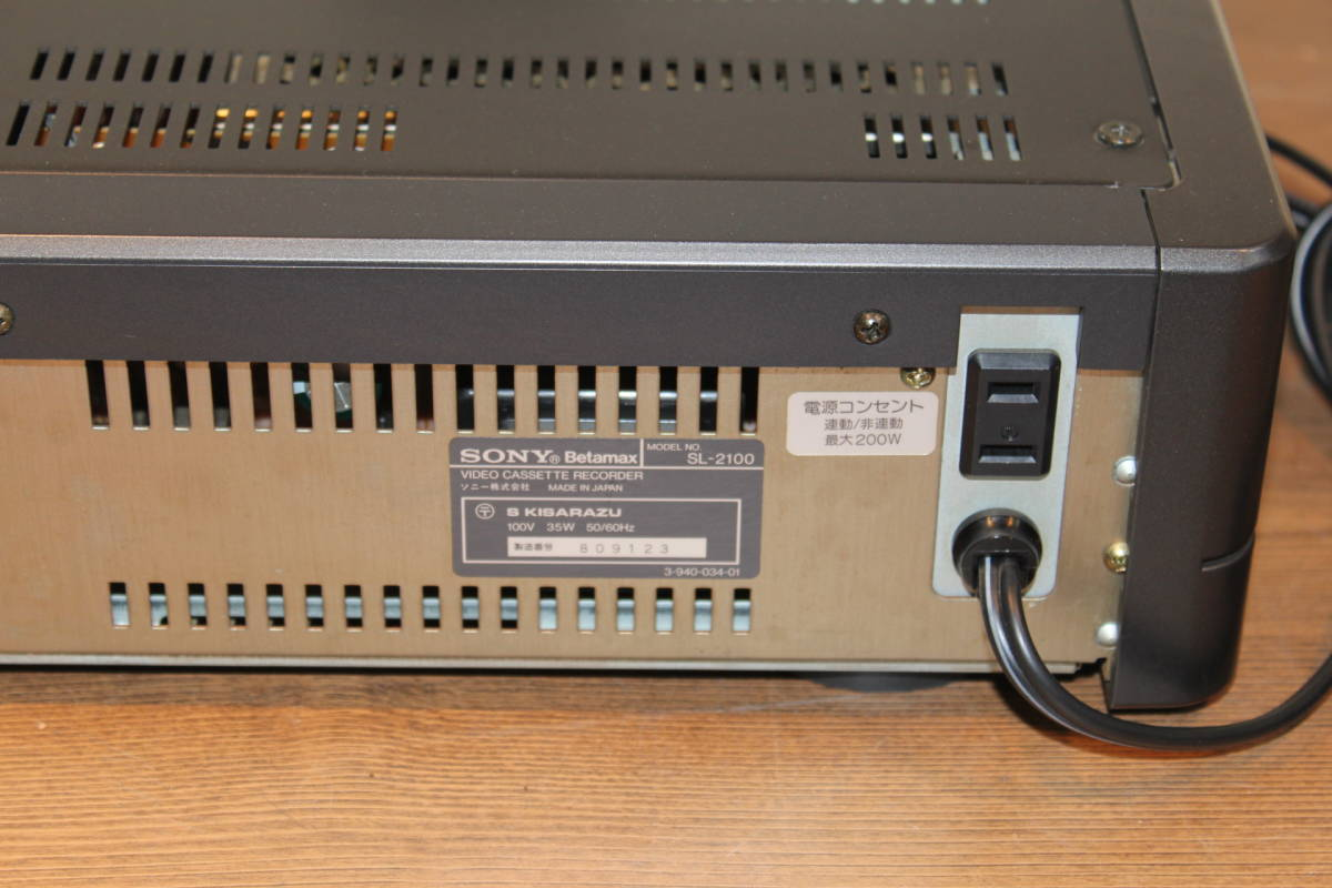 SONY ベータデッキ SL-2100 ジャンク ソニー リモコン付き_画像7