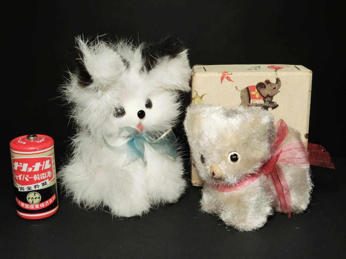 昭和レトロ 可愛い『モフモフ犬』マスコット・ぬいぐるみ人形 箱付(ファンシー雑貨/小物インテリア/女の子玩具資料)