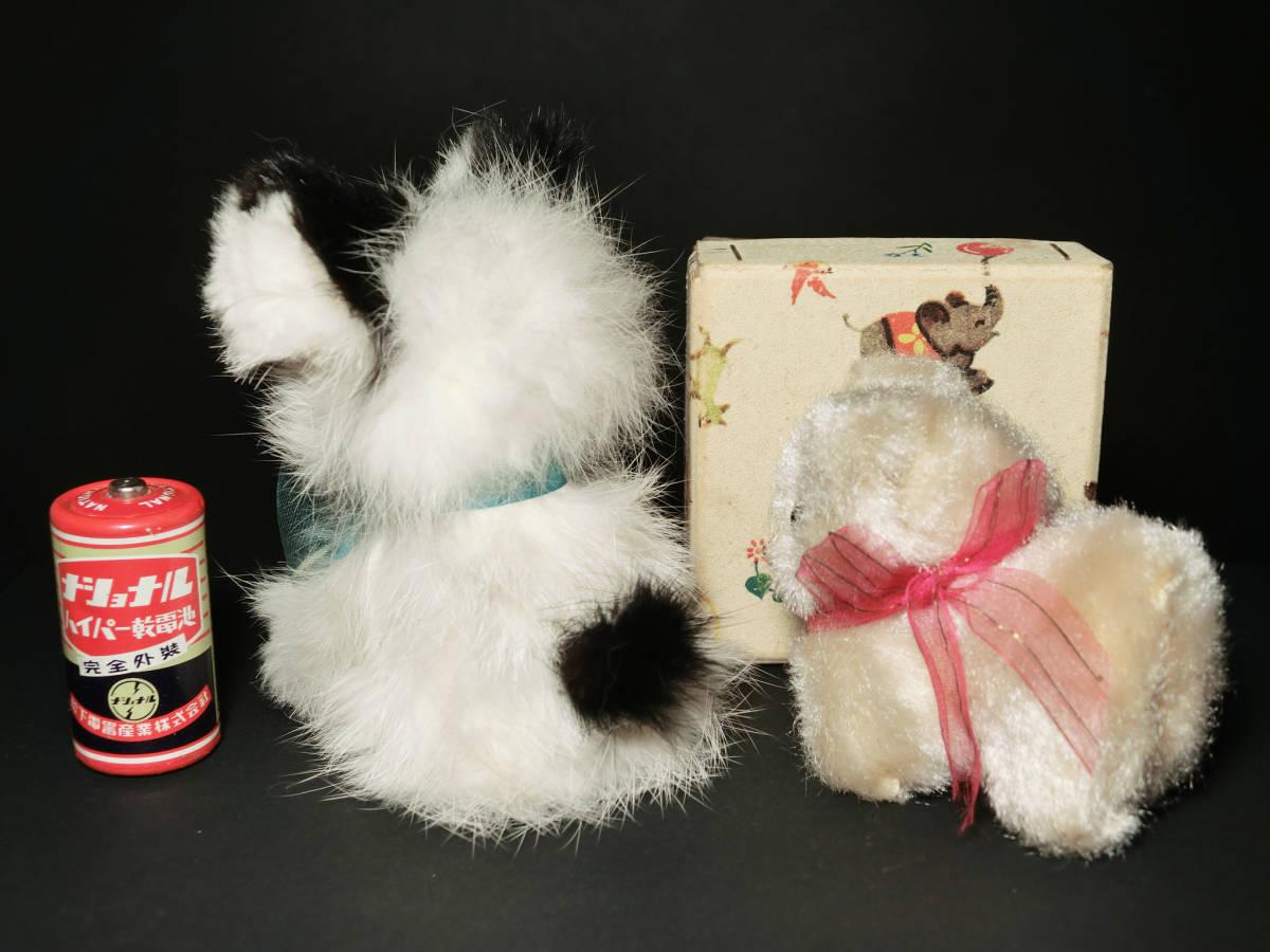 昭和レトロ 可愛い『モフモフ犬』マスコット・ぬいぐるみ人形 箱付(ファンシー雑貨/小物インテリア/女の子玩具資料)_画像2