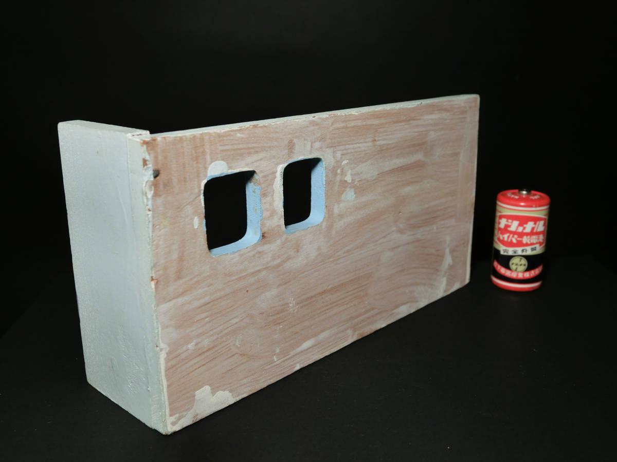昭和レトロ 木製ミニチュアドールハウス『バスルーム(浴室)』(戦前戦後家具/ヘロヘロ人形/文化人形/ぶらぶら/ままごと遊び玩具資料)_画像3
