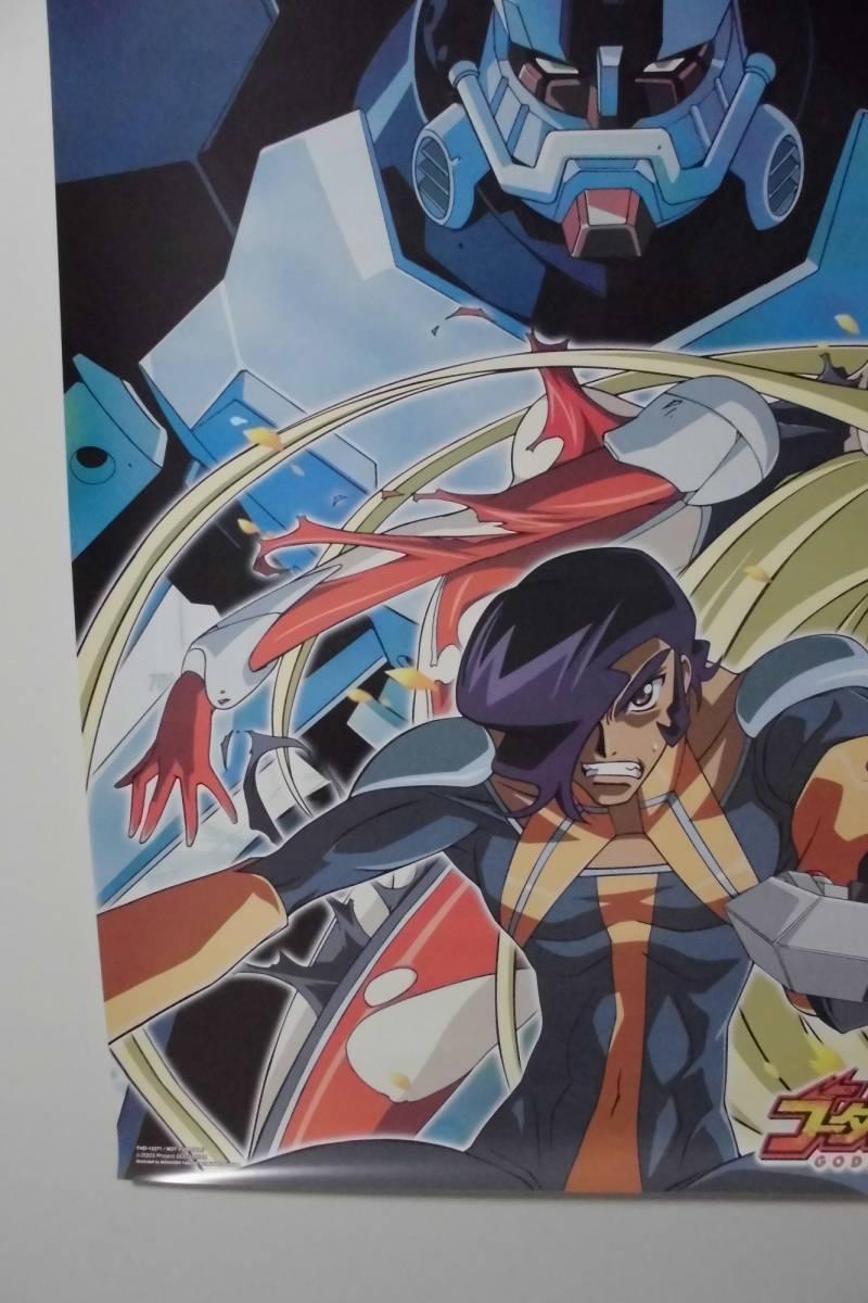 ポスター 「神魂合体ゴーダンナー!!」 ポスター 印刷物 B2 カラー (中古)_左下の部分です。