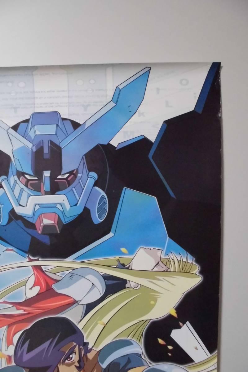 ポスター 「神魂合体ゴーダンナー!!」 ポスター 印刷物 B2 カラー (中古)_右上部分のアップです。