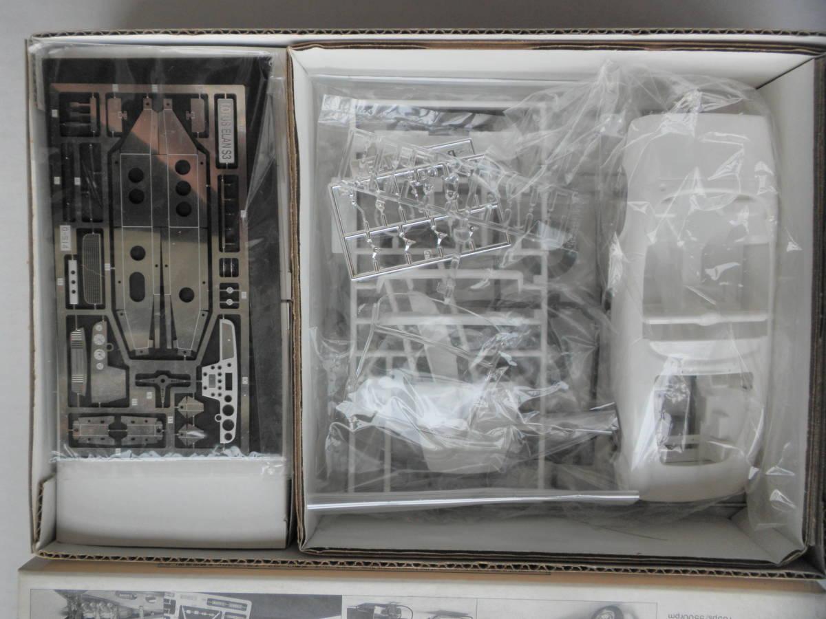 グンゼ1/24! ロータス エラン S3 (エンジン付き)未組。_画像3