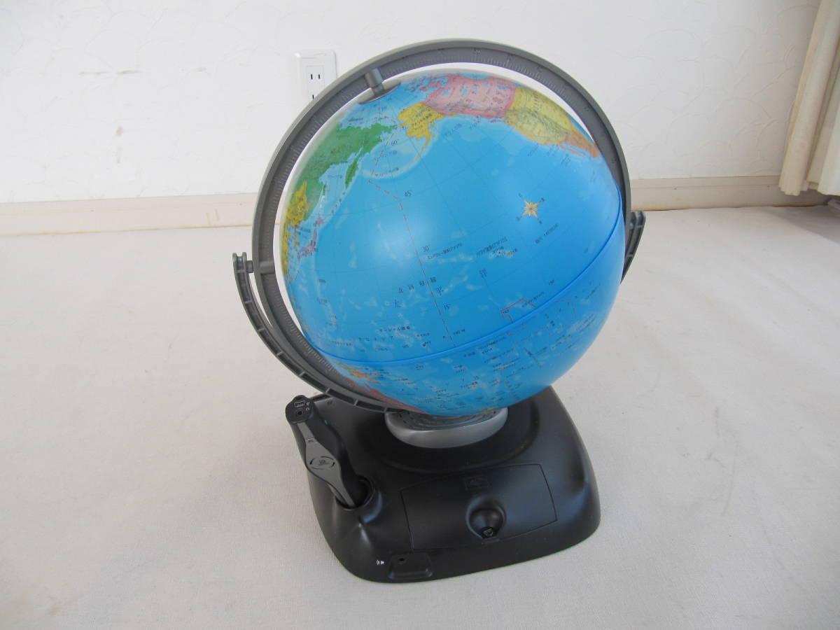 ■美品■ドウシシャ しゃべる地球儀「パーフェクトグローブ」 PR18_画像3