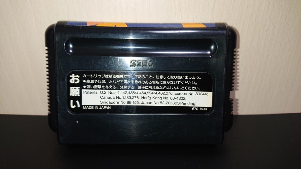 1円~MD「レンタヒーロー」メガドライブソフト 箱、説明書付き。_画像3