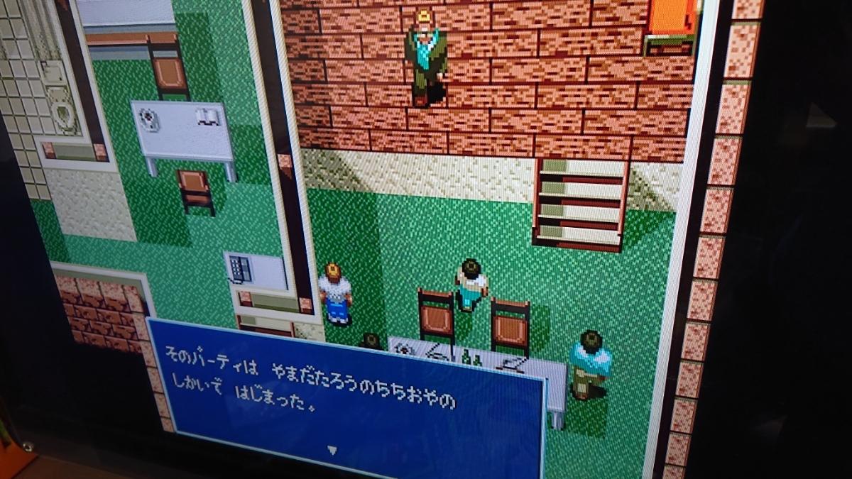1円~MD「レンタヒーロー」メガドライブソフト 箱、説明書付き。_画像10