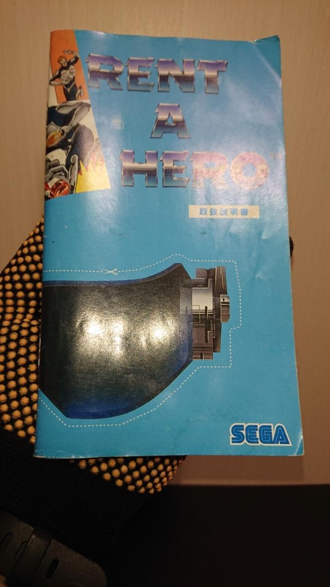 1円~MD「レンタヒーロー」メガドライブソフト 箱、説明書付き。_画像6