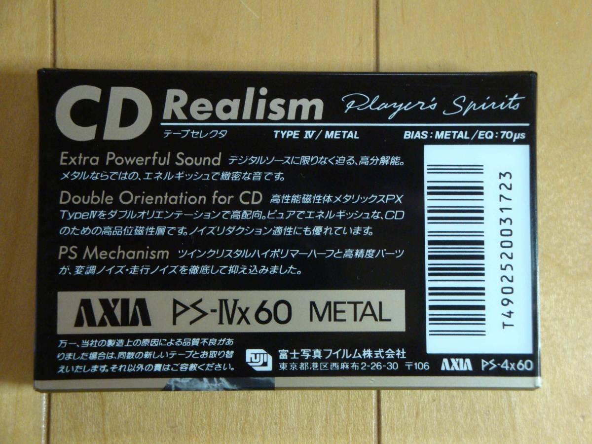 AXIA 新品 メタルテープ PS-Ⅳx 60未使用未開封_画像2